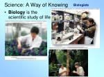 science a way of knowing