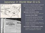 japanese in world war ii u s