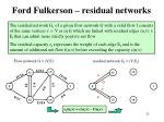 ford fulkerson residual networks