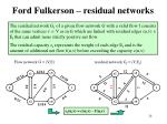 ford fulkerson residual networks1