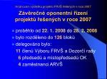 hodnocen v sledk projekt frv e en ch v roce 2007 z v re n oponentn zen projekt e en ch v roce 2007