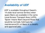 availability of udf