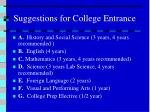 suggestions for college entrance