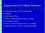 suggestions for college entrance1