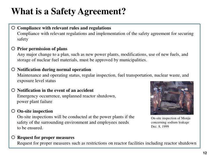 What is a Safety Agreement?