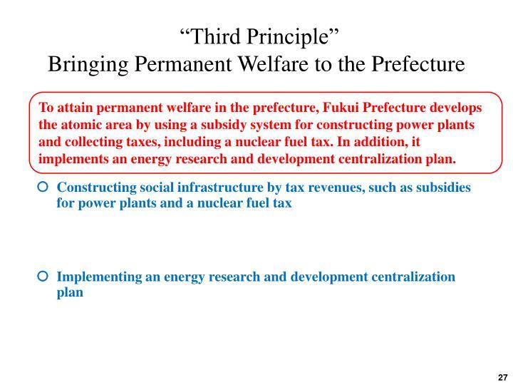 """Third Principle"""