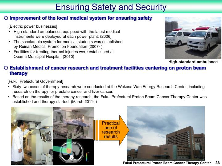 Ensuring Safety and Security
