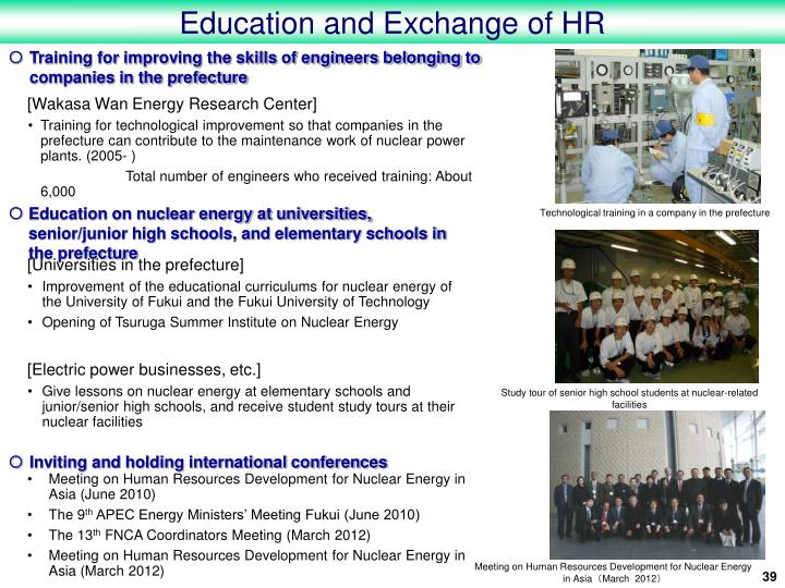 Education and Exchange of HR