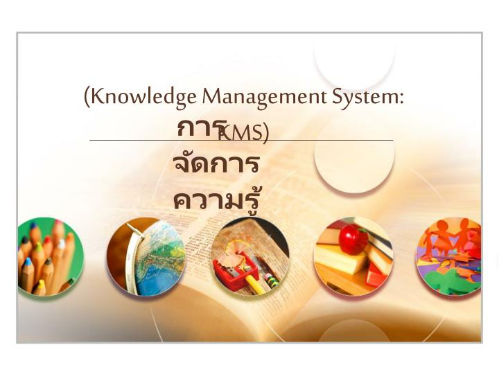 knowledge management system kms n.