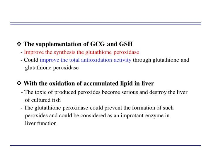 The supplementation of GCG