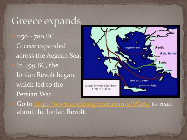 Greece expands