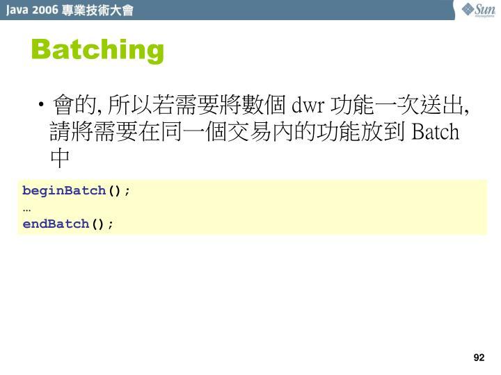 Batching