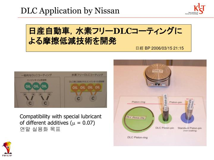 DLC Application by Nissan