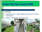 green pig farm award 2006