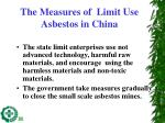 the measures of limit use asbestos in china