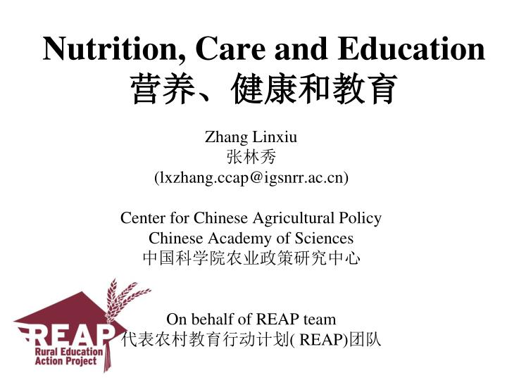 Nutrition care and education