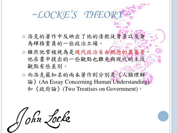 ~LOCKE'S   THEORY ~