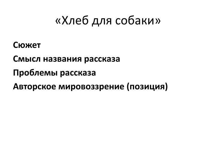 Владимир тендряков: другие книги автора.
