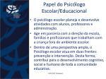 papel do psic logo escolar educacional