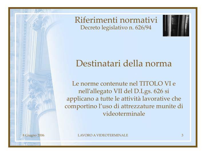 Riferimenti normativi1