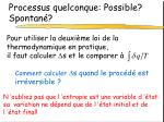 processus quelconque possible spontan