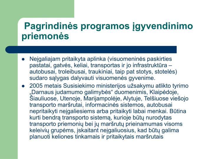 Pagrindinės programos įgyvendinimo priemonės