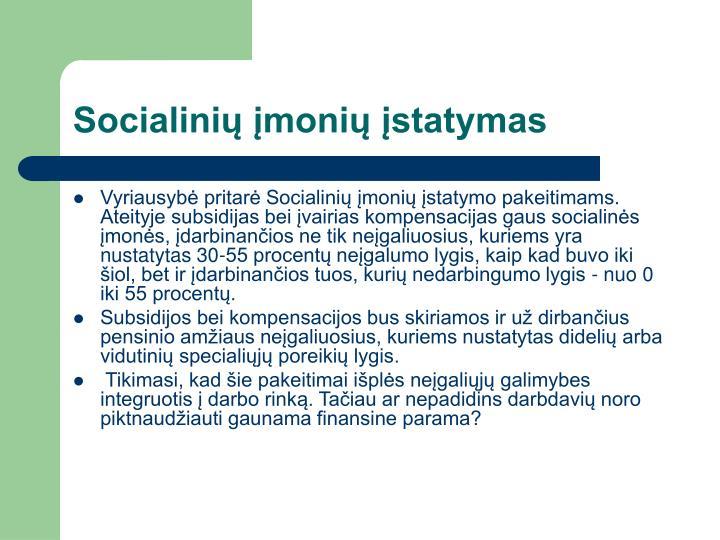 Socialinių įmonių įstatymas