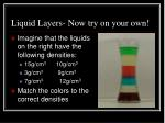 liquid layers now try on your own