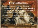 recursos t cnicos