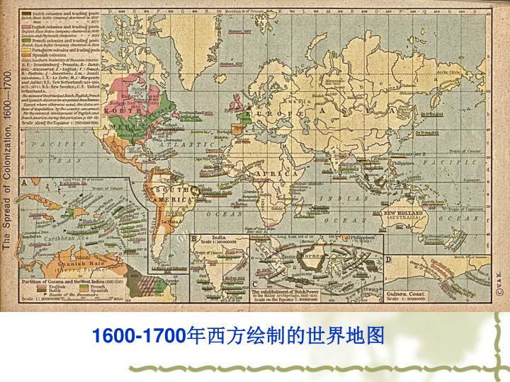 1600-1700