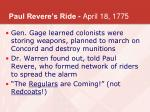 paul revere s ride april 18 1775