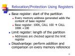 relocation protection using registers
