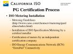 pg certification process2
