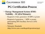 pg certification process3