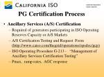 pg certification process4