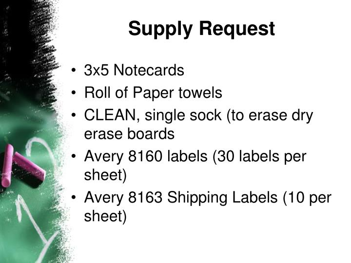 Supply Request