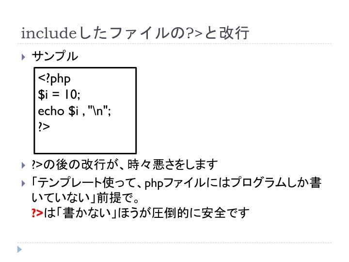 include