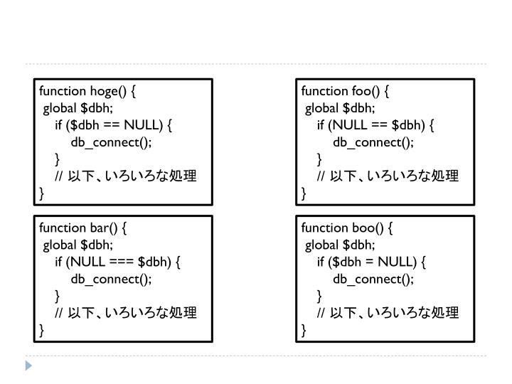 function foo() {
