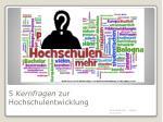5 kernfragen zur hochschulentwicklung