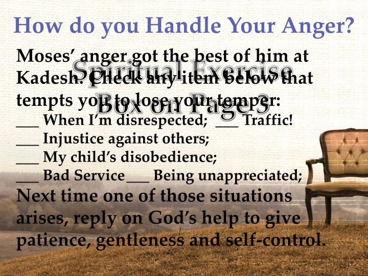 How do you Handle Your Anger?