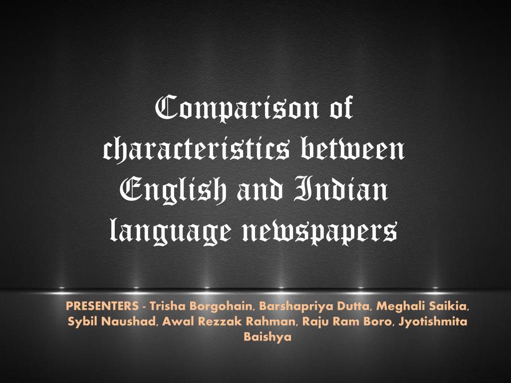 characteristics of indian english