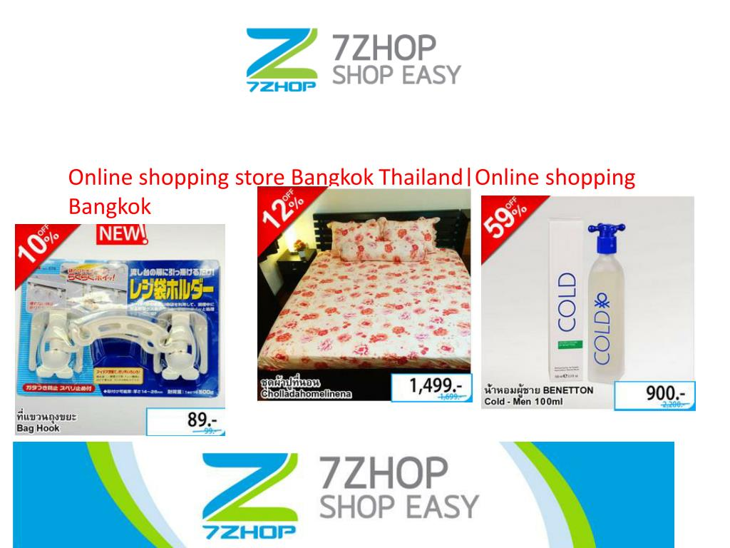 PPT - 7shop Shop Easy online shopping PowerPoint