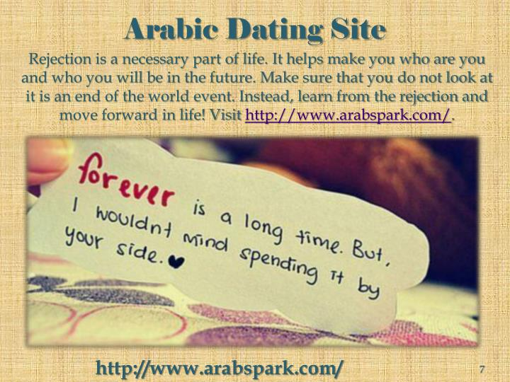arabic dating site usa Join in online arabic chat with  tunis, lebanon, syria, uae, canada, usa,  to meet other arabs for dating and friendship join arab 7ob for free .