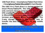 usb flash drive with adapter for smartphone