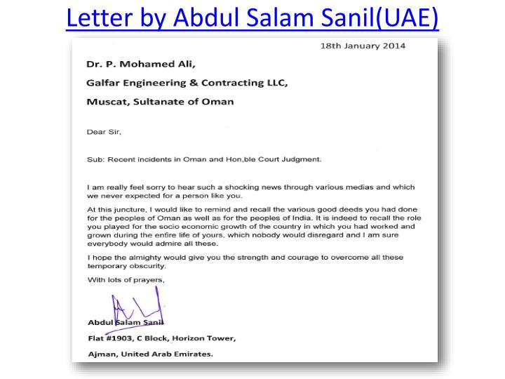 Letter by Abdul Salam