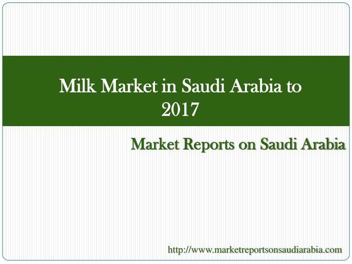 top report pharmaceutical market saudi arabia This euromonitor industrial report provides unique data and analysis of pharmaceuticals in saudi arabia: isic 2423 with this industrial report, you'll be able to explore in detail the entire industry from its sources of supply to its buyers.